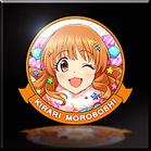 Kirari Moroboshi - Emblem