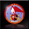 Store emblem 169