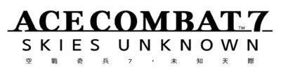 Ace Combat 7- Skies Unknown Chinese logo