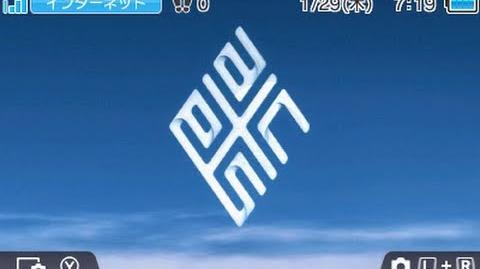 3DS Themes Ace Combat Special (Jan