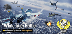 White Tiger Battle Ranking Tournament Banner