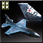 F-2A -60th Anniversary-