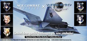 Sword Art Online Hollow Realization Collaboration Event Banner