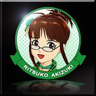 Ritsuko Akizuki - 2nd Emblem