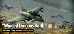 Winged Dragons Battle Ranking Tournament Banner