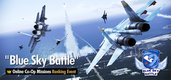 Blue Sky Battle Ranking Tournament Banner