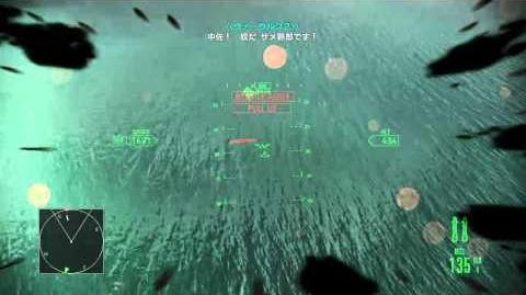 ACAH マルコフミサイル回避 4発回避