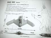 MQ-90 Blueprint