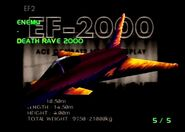 EF-2000 color Enemy D.R.2000 (AC2)