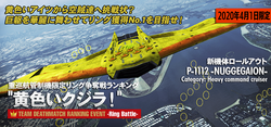Yellow Whale Ranking Tournament Banner