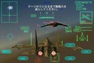 ACXi Su-37 Combat
