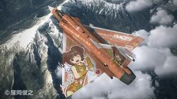Mirage 2000-5 -iDOLM@STER Yayoi Takahashi-