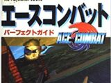 Ace Combat: Perfect Guide