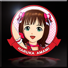 Haruka Amami - 2nd Emblem