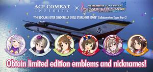 Ace Combat x iDOLMASTER Cinderella Girls banner part 2