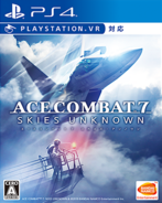AC7 PS4 Box Art Japan