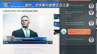 PS4、XboxOne、PC STEAM 『空戰奇兵7 未知天際』第九支繁體中文版宣傳影片