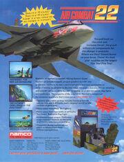 Air Combat 22 poster