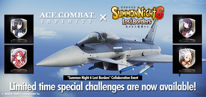 Summon Night 6 LostBorders Collaboration Event Banner