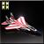 F-15C -Patriot- Icon