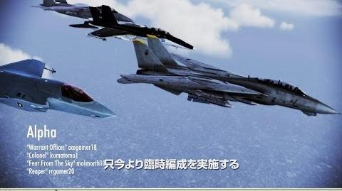 Ace Combat Infinity - Online Co-Op Missions Trailer (Japanese)