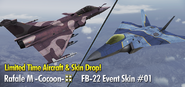 November 2015 Monthly Drop Banner