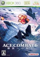 Ace Combat 6 Box Art Japan