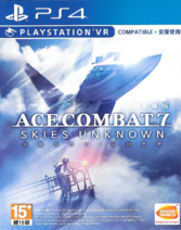 AC7 PS4 Box Art Chinese