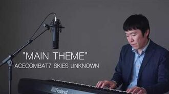 【エースコンバット】ACE COMBAT 7 メインテーマ を弾いてみよう