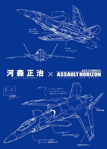 File:ASF-X Shinden II Blueprints.jpg