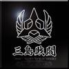 Mishima Zaibatsu Emblem - Tekken