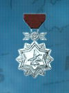 AC3D Medal 18 Silver Ace