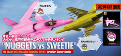 Nuggets vs Sweetie Ranking Tournament Banner
