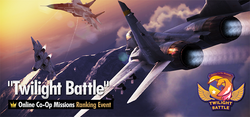 Twilight Battle Ranking Tournament Banner