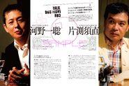 Aces At War 2011 Sample 006