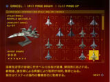Ace Combat Zero: The Belkan War/Асы