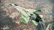 Su-33AHIM@S