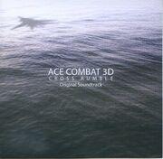 ACE-3D Soundtrack Cover