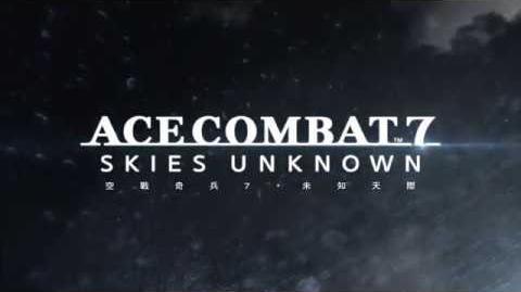 PS4、XboxOne、PC STEAM 『空战奇兵7 未知天际』第四支繁体中文版宣传影片