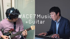 ACE7Music + Guitar Kobayashi and Goto