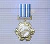 Ace x sp medal sea guardian