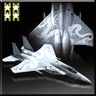 F-15J -Hakuryu-
