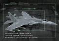 2. SU-35 (Ofnir).png