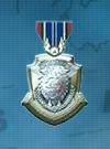 AC3D Medal 07 Hack & Slash