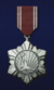 AC6 Needle's Eye Medal