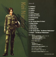 AC5 Disc 3