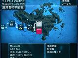 Ace Combat: Assault Horizon Legacy/Missions