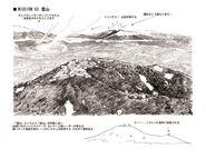 Mt. Shezna.