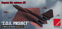 Z.O.E. PROJECT Tournament Banner