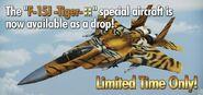 F-15J -Tiger- Banner